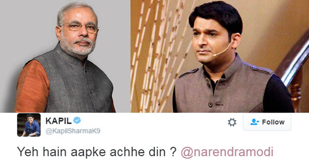 kapil-sharma-asks-pm-modi-about-achchhe-din