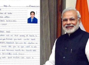 pak girl writes letter to pm narendra modi