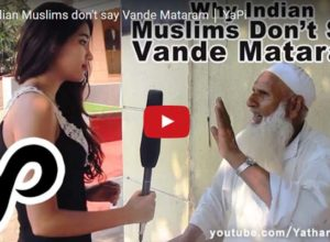 why muslim dont say vande matram