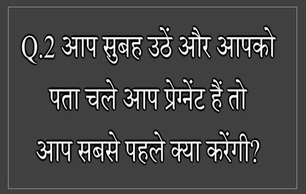 IAS tricky questions in hindi